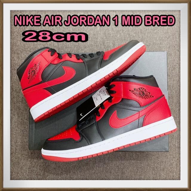 NIKE(ナイキ)の28cm NIKE AIR JORDAN 1 MID BRED エアジョーダン1 メンズの靴/シューズ(スニーカー)の商品写真
