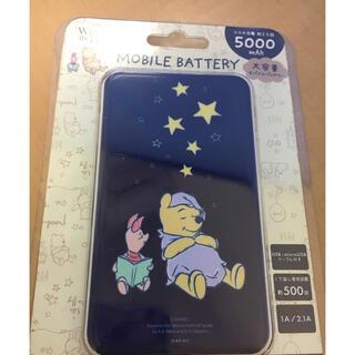 Disney - 最終値下げ 新品 プーさんのモバイルバッテリー