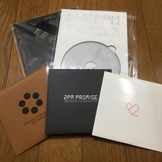 2PM DVDセット