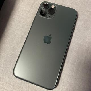 Apple - iPhone 11 Pro 256GB  SIMフリー