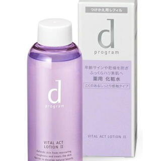 ディープログラム(d program)のd プログラムバイタルアクトローションwII(化粧水/ローション)