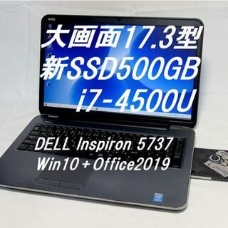 DELL - デル Inspiron 5737 大画面17.3インチ&高解像度1600×900