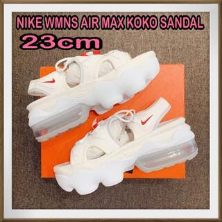 NIKE - 白23cm ナイキ エアマックス ココサンダル KOKO SANDAL 5