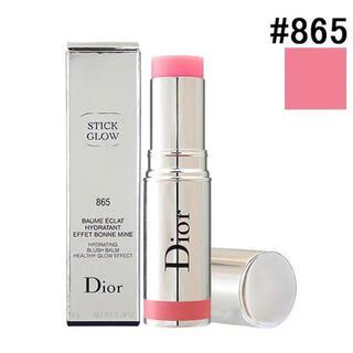 Dior - ディオール 限定 スティック グロウ 865  ピンク グロウ チーク カラー