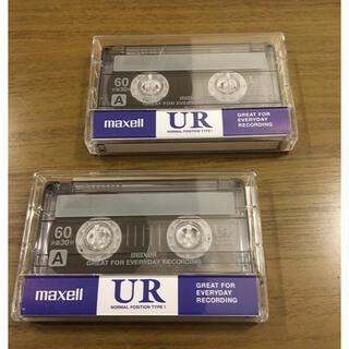 マクセル(maxell)のカセットテープ【2本セット】(その他)