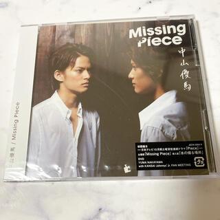 Johnny's - Missing Piece(初回盤B)