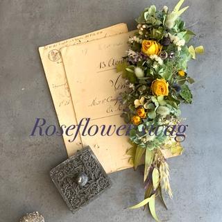 春を感じる Rose&Flower swag 縦型スワッグ プレゼント 18(ドライフラワー)