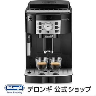 デロンギ(DeLonghi)のデロンギ マグフィニカS【ECAM22112B】 新品未開封(コーヒーメーカー)