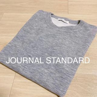 ジャーナルスタンダード(JOURNAL STANDARD)のJOURNAL STANDARD メンズトップス(スウェット)