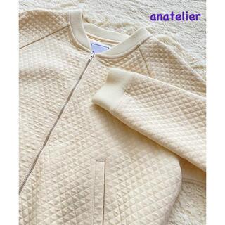 anatelier - 新品未使用✦︎アナトリエ❤︎キルティング ブルゾン❤︎アイボリー