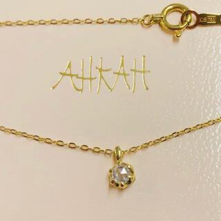 AHKAH - ◆限定品◆【AHKAH】K18 一粒ダイヤネックレス/ローズカット/ロサブランカ