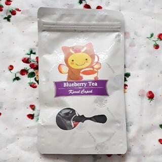カレルチャペック ブルーベリーティー ティーバッグ 10P(茶)