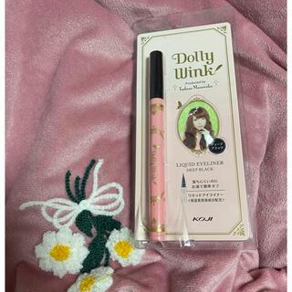 ドーリーウィンク(Dolly wink)のDolly W inkリキッドアイライナー ブラック(アイライナー)