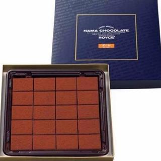 ロイズ 生チョコレート「オーレ」1箱(菓子/デザート)
