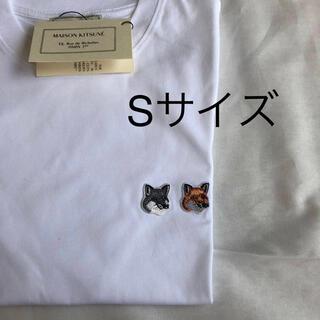 MAISON KITSUNE' - maison kitsune メゾンキツネ Tシャツ ホワイト S