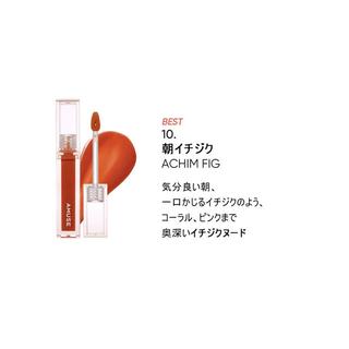 Sephora - AMUSE ティント 10