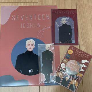 セブンティーン(SEVENTEEN)の【最終値下げ】SEVENTEEN くじ ジョシュア(K-POP/アジア)
