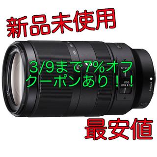 SONY - 新品未使用 SONY 70-350mm F4.5-6.3 G SEL70350G