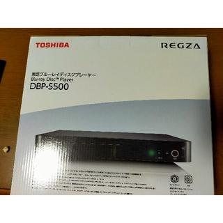 トウシバ(東芝)のTOSHIBA ブルーレイディスクプレーヤー DBP-S500(ブルーレイプレイヤー)