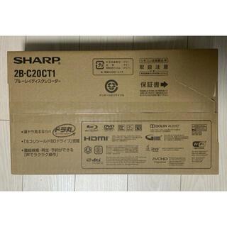 アクオス(AQUOS)のSHARP ブルーレイディスクレコーダー  2B-C20CT1 AQUOS(ブルーレイレコーダー)