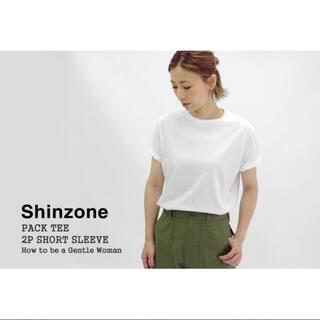 シンゾーン(Shinzone)の新品 シンゾーン パックTシャツ 白 2枚セット(Tシャツ(半袖/袖なし))