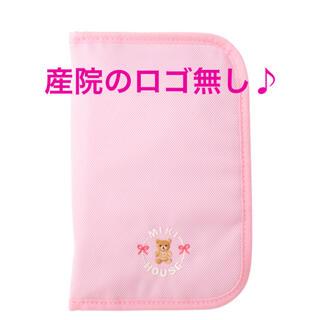 mikihouse - 【新品未使用!】ミキハウス 母子手帳ケース Mサイズ