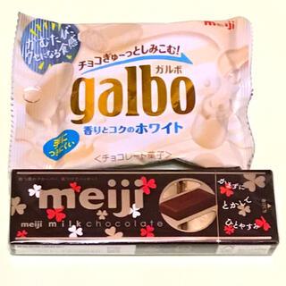 メイジ(明治)のミルクチョコレート ガルボ(菓子/デザート)