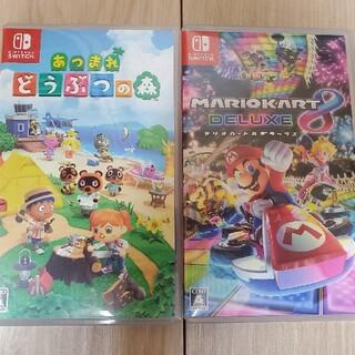 Nintendo Switch - 【2本セット】あつまれどうぶつの森、マリオカート8 デラックス Switch