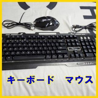 ゲーミングキーボード マウスセット ps4 pc 3色LED