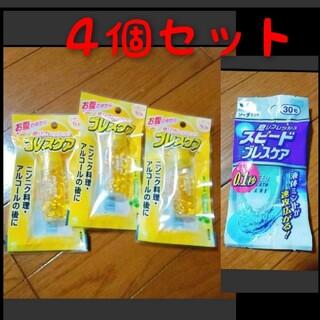 小林製薬 - 売り切れ4個セット 小林製薬 ブレスケア 本体 レモン味 3個 50粒 スピー