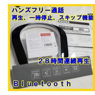 Bluetooth ネックスピーカー ブラック