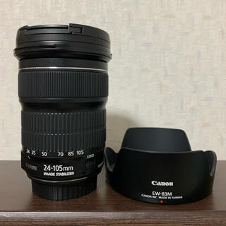 Canon - Canon EF24-105 F3.5-5.6 IS STM
