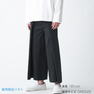 MUJI (無印良品) - 無印良品の漁民パンツ 美品 完売商品