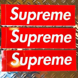 Supreme - Supreme シュプリームステッカー 2枚セット 送料無料