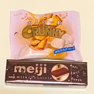 メイジ(明治)のチョコレート クランキー(菓子/デザート)