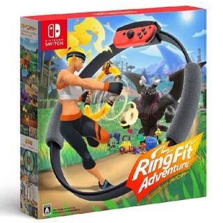 Nintendo Switch - 5台セット リングフィットアドベンチャー