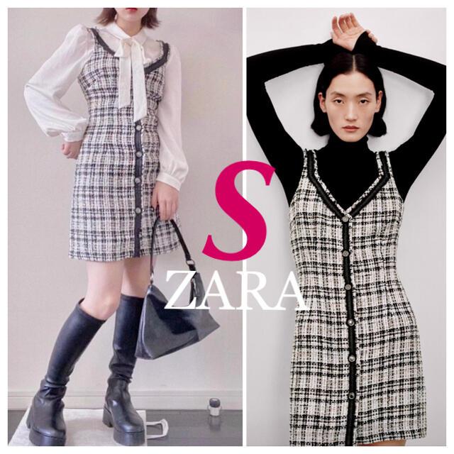 ZARA(ザラ)の新品未使用 ZARA完売 テクスチャードチェックジャンパースカート  レディースのワンピース(ミニワンピース)の商品写真