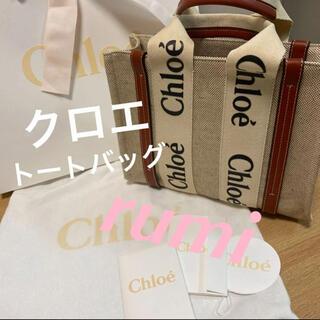 Chloe - クロエ トートバッグ 「WOODY」 スモールトート ブラウン×ホワイト
