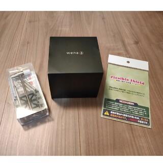 ソニー(SONY)の新品未使用 SONY wena3 metal シルバー ウェナ3 おまけ付き(腕時計(デジタル))