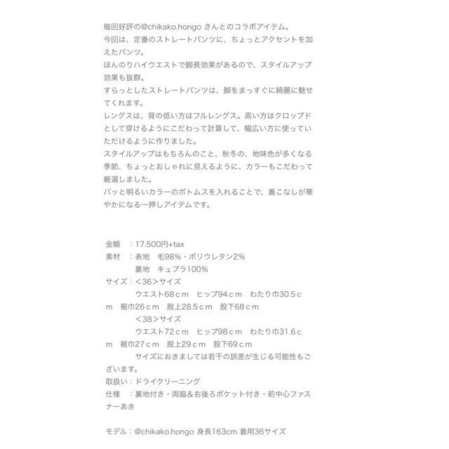 DEUXIEME CLASSE(ドゥーズィエムクラス)の【KU-UM×chika】ダブルヘムストレートウールパンツ ベイクドミント レディースのパンツ(カジュアルパンツ)の商品写真