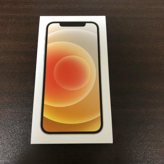 iPhone(アイフォーン)のiPhone12 本体 64G ホワイトSIMフリーkyorosuke様 スマホ/家電/カメラのスマートフォン/携帯電話(スマートフォン本体)の商品写真