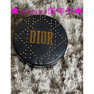 Dior - Dior ファンデーションケース