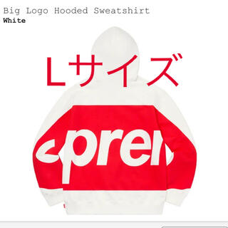 Supreme - Supreme Big Logo Hooded Sweatshirt