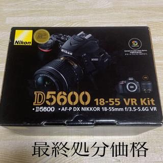 Nikon - Nikon D5600 18-55 VR レンズキット(展示美品)