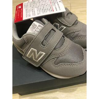 New Balance - ニューバランス 14cm