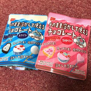 ★最短即日★製菓チョコレート2点(菓子/デザート)