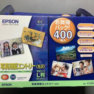 エプソン(EPSON)の写真用紙エントリー(光沢)エプソン400枚(その他)