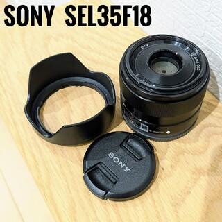 SONY - SONY SEL35F18 Eマウントレンズ/中古品