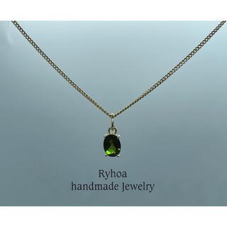 No.752【再販2】宝石質クロムダイオプサイドAAA  16kgpネックレス(ネックレス)