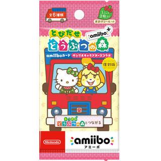 任天堂 - ☆あっきー様専用☆  amiiboカード  サンリオコラボ  3パック